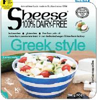 Bute Island Greek Style Sheese