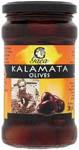 Gaea Kalamata Olives Organic
