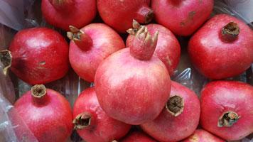 Pomegranate ~ Organic